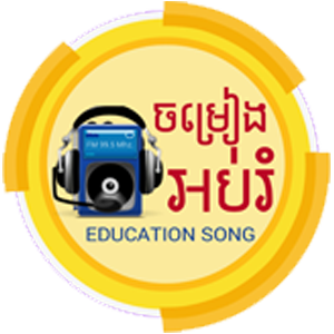Education Song