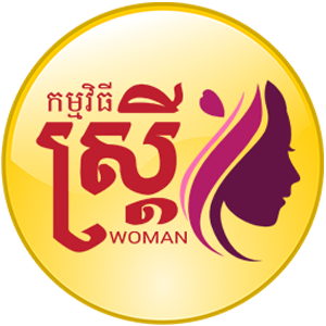Woman's Programs