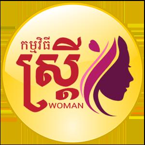 Woman Program