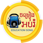 Educational Songs